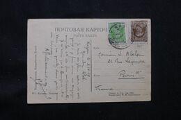 U.R.S.S. - Affranchissement De Kasan Sur Carte Postale Pour Paris En 1929 - L 69539 - Briefe U. Dokumente