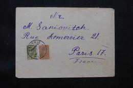 U.R.S.S. - Enveloppe  Pour Paris En 1931 - L 69547 - Covers & Documents