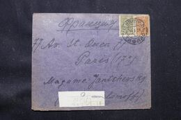 U.R.S.S. - Enveloppe Pour Paris En 1931 - L 69550 - Covers & Documents