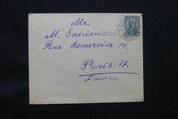 U.R.S.S. - Enveloppe Pour Paris, Affranchissement Lénine  - L 69551 - Covers & Documents