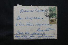 U.R.S.S. - Enveloppe Pour Paris En 1936 - L 69552 - Covers & Documents