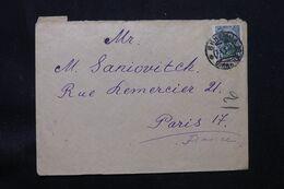 U.R.S.S. - Enveloppe Pour La France En 1930 - L 69556 - Briefe U. Dokumente