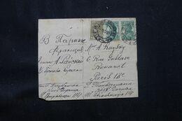 U.R.S.S. - Enveloppe Pour La France En 1935 - L 69563 - Covers & Documents