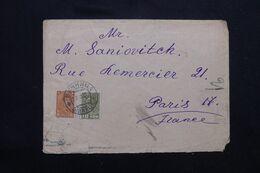 U.R.S.S. - Enveloppe Pour La France En 1930  - L 69567 - Briefe U. Dokumente