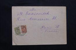 U.R.S.S. - Enveloppe Pour La France En 1931  - L 69569 - Briefe U. Dokumente