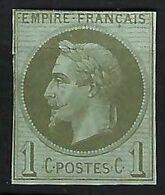 FRANCE Ex-Colonies Générales: Le Y&T 7, Neuf(*) - Napoleone III