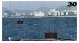 (G 21) Brazil - Submarines  - ネコ -Carte Tephone / Phonecard / Telefonkarte / Carta Telefonica / Tarjeta Telefónica - Bateaux