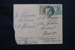 U.R.S.S. - Enveloppe Pour La France En 1936 - L 69588 - Briefe U. Dokumente