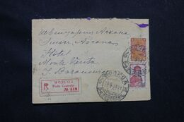 U.R.S.S. - Enveloppe En Recommandé De Moscou Pour La Suisse En 1934 - L 69589 - Briefe U. Dokumente