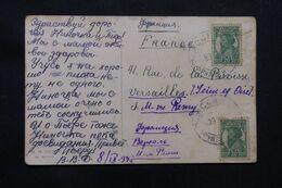 U.R.S.S. - Carte Postale Pour La France En 1937 - L 69592 - Briefe U. Dokumente