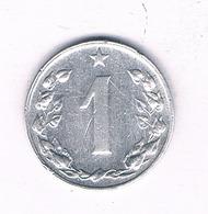 1 HALLER  1954  TSJECHOSLOWAKIJE /6688/ - Tsjechoslowakije