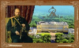 Russia - 2020 - State Museum Of Russia 125th Anniversary - Mint Souvenir Sheet - 1992-.... Föderation