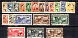 Tunisie Maury N° 185/204 Neufs *. B/TB. A Saisir! - Unused Stamps