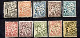 Tunisie Timbres Taxe Maury N° 26/35 Neufs *. B/TB. A Saisir! - Tunesien (1888-1955)