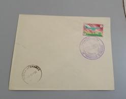 1984 AFGHANISTAN FDC AVIATION AEROPLANE - Afghanistan
