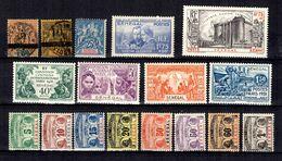 Sénégal Belle Petite Collection De Bonnes Valeurs Anciennes Neufs */oblitérés 1900/1938. B/TB. A Saisir! - Sénégal (1887-1944)