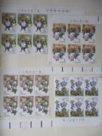 GREAT BRITAIN SG 1091-94 INTERNATIONAL YEAR OF CHILD BL6 MARGIN - Sheets, Plate Blocks & Multiples