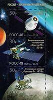 Russia - 2020 - Russia - A Space Power - Mint Souvenir Sheet - 1992-.... Föderation