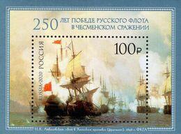 Russia - 2020 - Naval Battle Of Cheshme - 250th Anniversary - Mint Souvenir Sheet - 1992-.... Föderation
