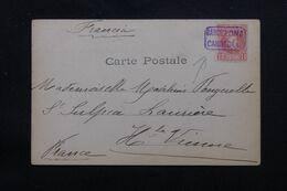 """ESPAGNE - Oblitération Ambulant """"Barcelone Cardedeu """" Sur Carte Postale Pour La France - L 69630 - Briefe U. Dokumente"""