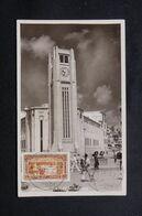 """LIBAN - Oblitération Bilingue """" Beyrouth Canons """" En 1937 Sur Carte Postale - L 69636 - Lettres & Documents"""