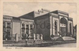 Moldova - Chisinau - Bessarabia - Museum - Muzeul - Moldavia