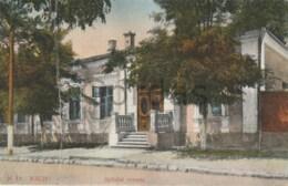 Moldova - Balti - Bessarabia - Jewish Hospital - Judaica - Damaged - Moldavia