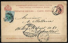 826 - RUSSIA - 1893  - ZEMSTVO - POSTCARD - FORGERY, FALSE, FAUX, FAKE, FALSCH - Non Classificati