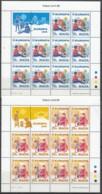 MALTA  816-817, 2 Kleinbogen, Postfrisch **, Europa: Kinderspiele 1989 - Malta