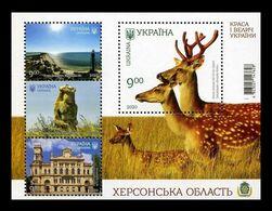 Ukraine 2020 Mih. 1871/74 (Bl.167) Kherson Region. Dzharylhach Island. Stone Woman. Museum. Fauna. Deer MNH ** - Oekraïne
