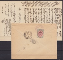 Perse - LAC Entête Affr. 6Ch Càd SULTANABAD (BAZAR) 1921 Pour ISFAHAN - Irán