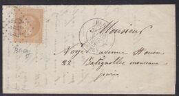 France, Paris - Yvert N° 28A, GC 445 Avec Càd Paris/Bercy Du 26/11/1869 - Poststempel (Briefe)