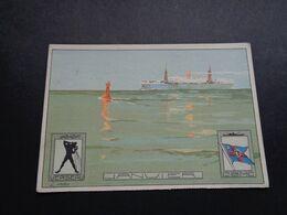 Bateau ( 144 )  Boot  Compagnie Belge Maritime Du Congo - Anvers - Paquebote