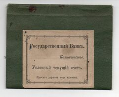 Russia. Imperial State Bank Checkbook. - Assegni & Assegni Di Viaggio