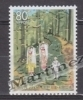 Japan - Japon 1998 Yvert 2489, Kumano Historical Route - MNH - Nuevos