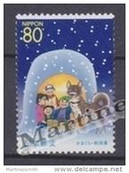 Japan - Japon 2001 Yvert 3142, Akita, Prefecture, Children & Dog In Snow House - MNH - Nuevos
