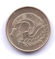 CYPRUS 2004: 1 Cent, KM 53 - Cipro