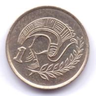CYPRUS 1987: 1 Cent, KM 53 - Cipro