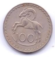 CYPRUS 1974: 100 Mils, KM 42 - Cipro