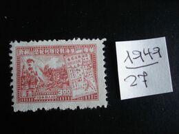 Chine Orientale (Rép. Populaire) -  Année 1949 - Victoire De Hwaï-Haï - Y.T. 27 - Oblitérés - Used - Ostchina 1949-50