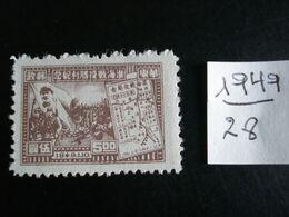 Chine Orientale (Rép. Populaire) -  Année 1949 - Victoire De Hwaï-Haï - Y.T. 28 - Oblitérés - Used - Ostchina 1949-50