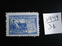 Chine Orientale (Rép. Populaire) -  Année 1949 - Victoire De Hwaï-Haï - Y.T. 31 - Oblitérés - Used - Ostchina 1949-50