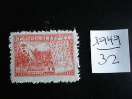 Chine Orientale (Rép. Populaire) -  Année 1949 - Victoire De Hwaï-Haï - Y.T. 32 - Oblitérés - Used - Ostchina 1949-50