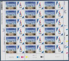 Paris Jeux Olympiques 2024 Venez Partager Surchargé 13/09/2017 LIMA 18 Neufs N°5144A Vignette Logo Tour Eiffel Stylisée - Frankrijk
