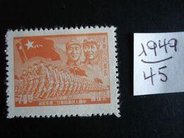 Chine Orientale (Rép. Populaire) -  Année 1949 - 22° Anniv. De L'Armée Populaire - Y.T. 45 - Oblitérés - Used - Ostchina 1949-50