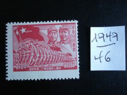 Chine Orientale (Rép. Populaire) -  Année 1949 - 22° Anniv. De L'Armée Populaire - Y.T. 46 - Oblitérés - Used - Ostchina 1949-50