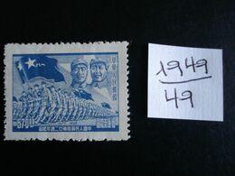 Chine Orientale (Rép. Populaire) -  Année 1949 - 22° Anniv. De L'Armée Populaire - Y.T. 49 - Oblitérés - Used - Ostchina 1949-50