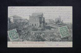 LEVANT FRANÇAIS - Affranchissement Type Blancs De Beyrouth Sur Carte Postale Pour La France - L 69641 - Lettres & Documents