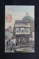 LEVANT FRANÇAIS - Affranchissement Type Blanc De Beyrouth Sur Carte Postale Pour La France En 1907 - L 69643 - Lettres & Documents