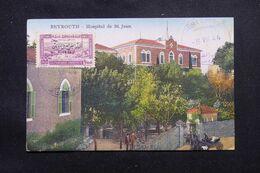 LIBAN - Oblitération Du Congrés Médical De Beyrouth Sur Carte Postale En 1944 - L 69647 - Lettres & Documents